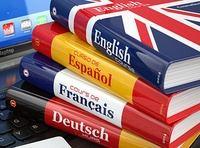 Educación abre el proceso de matriculación para el próximo curso 2018-2019 en las Escuelas Oficiales de Idiomas de Castilla y León